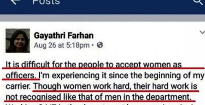 A Karnataka cop's Facebook post says it's difficult to accept women as officers