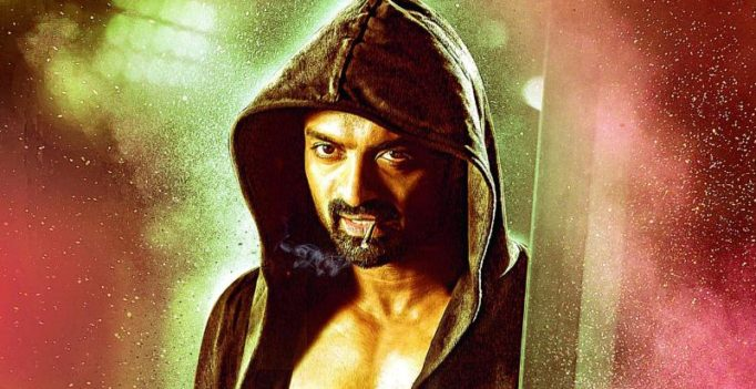 Kalyan Ram now has six-packs