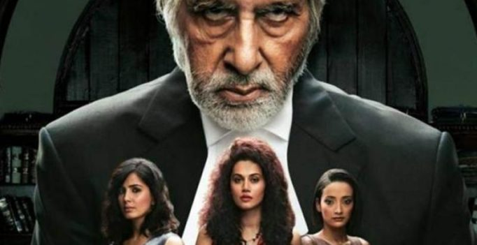 Amitabh Bachchan's Pink to be used to promote Zero FIR law