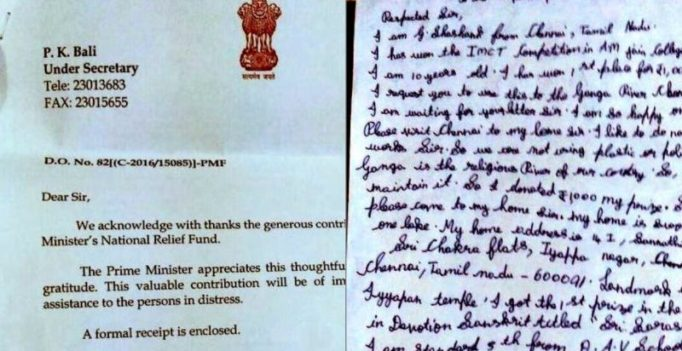 Chennai kid's contribution to Clean Ganga Project praised by PM Modi