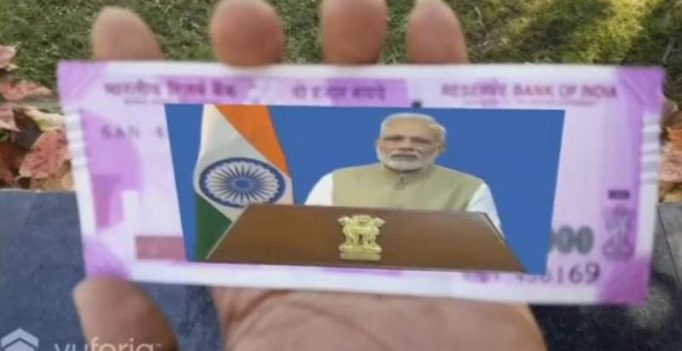 Bengaluru app allows you to scan Rs.2000 notes and listen to Modi's speech