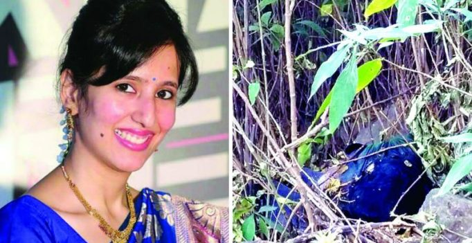 Missing woman from Hyderabad found dead near hill in Maharashtra