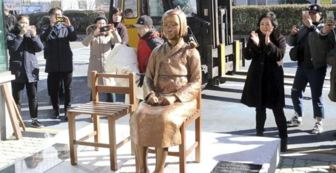 Japan recalls envoy to South Korea over comfort-woman statue