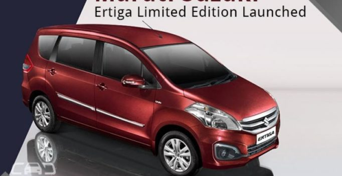 Maruti introduces Ertiga limited edition at Rs 7.85 lakh
