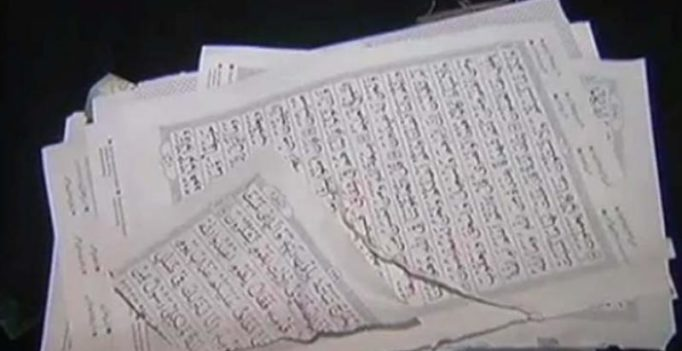 US: Pak-origin family's home ruined with hate graffiti, Quran torn up
