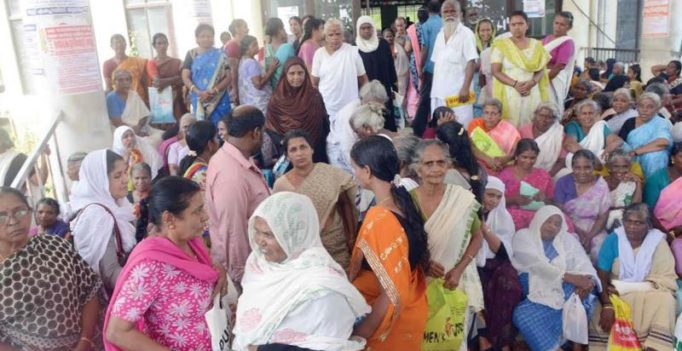 Hundreds gather to apply for Janasanthwana Fund