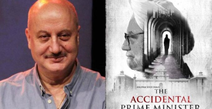 First poster: Anupam Kher to play former PM Manmohan Singh in biopic