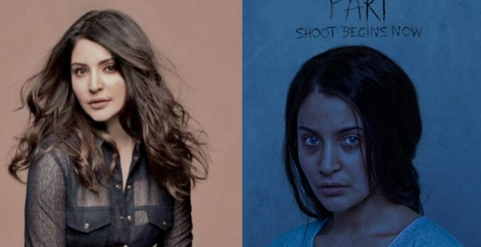 Anushka's intense gaze in the first look of film Pari will leave you intrigued