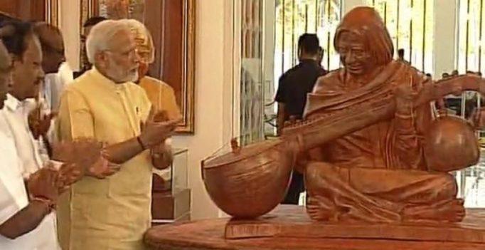 Modi inaugurates APJ Abdul Kalam's memorial in Rameswaram