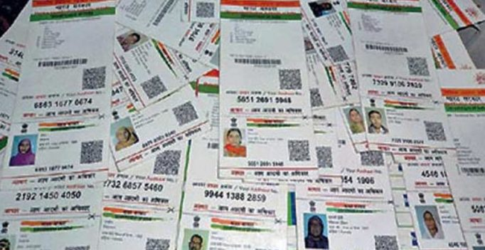 With privacy declared a fundamental right, SC to discuss Aadhaar law