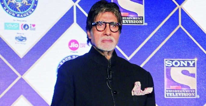 File an RTI to know my remuneration: Amitabh Bachchan