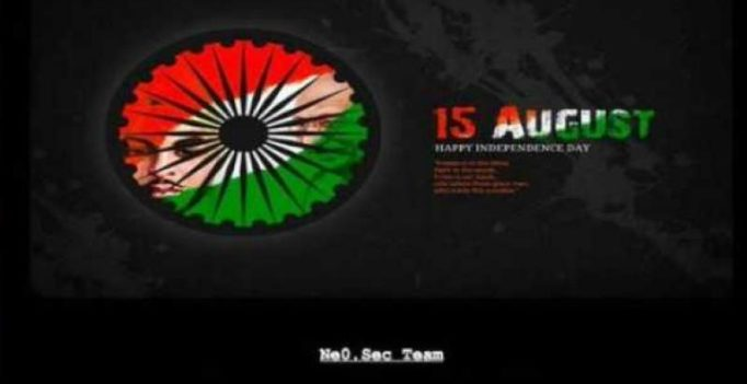 Pakistan govt website hacked, Indian national anthem posted