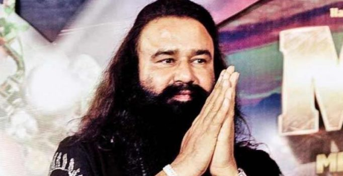 Respect law, go home: Dera chief appeals to followers ahead of verdict