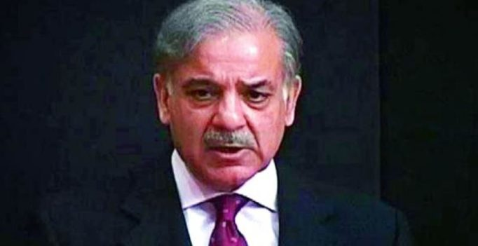 Time to say bye to US aid: Shahbaz Sharif