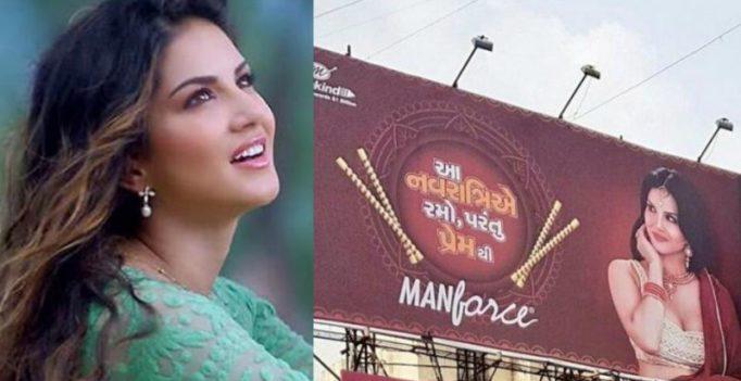 Sunny's Navratri themed condom ad in Gujarat draws ire, traders' body demands ban