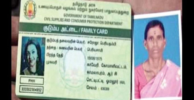 Tamil Nadu: Woman gets smart card with Kajal's picture