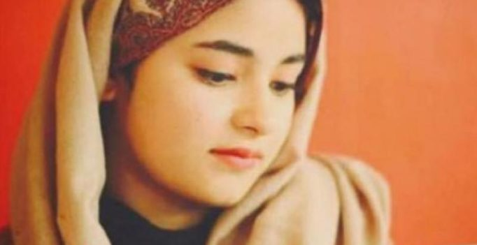 Winning the national award fetched me a lot of love, says Zaira Wasim