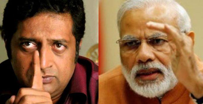 Narendra Modi bigger actor than me, says actor Prakash Raj
