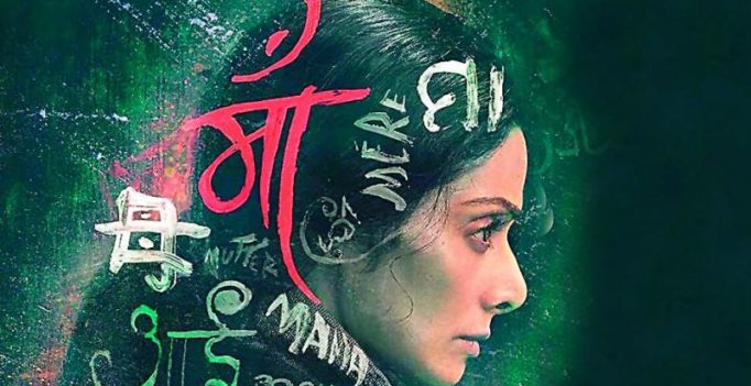 Sridevi's 'MOM' to release in Russia as 'MAMA'