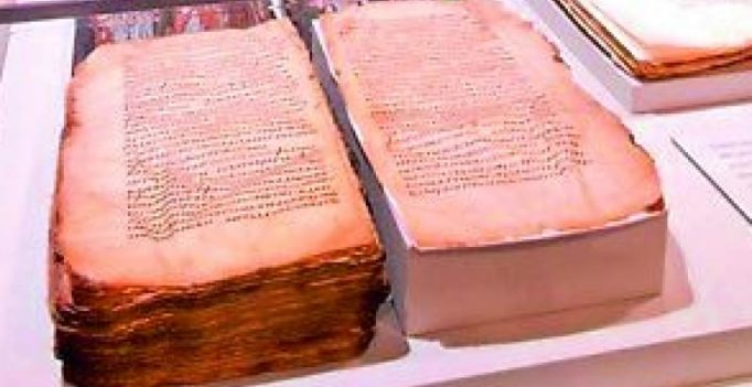 UK to get oldest Latin Bible for display