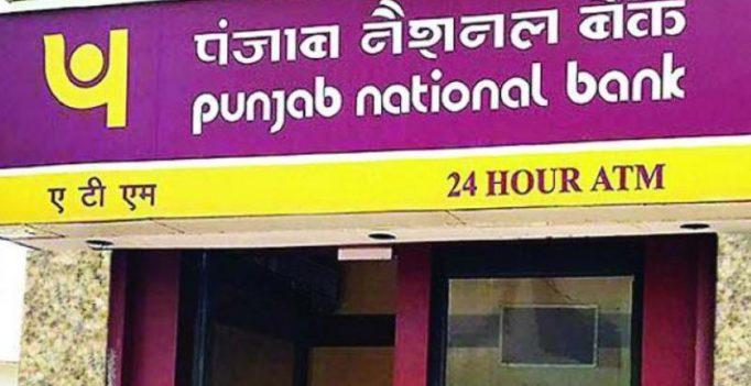 PNB scam: CBI chargesheet names bank ex-chief, details Nirav Modi's role