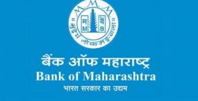 Police arrests CEO, director of Bank of Maharashtra over loan frauds