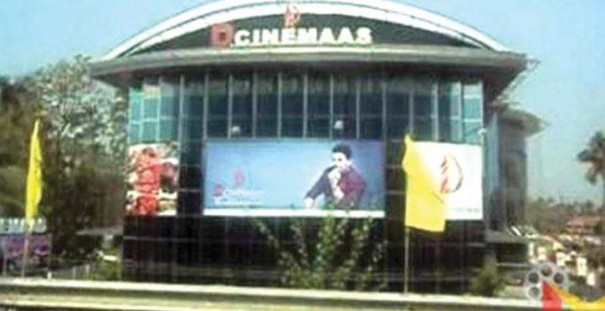 D-cinemas case: VACB court seeks clean chit report