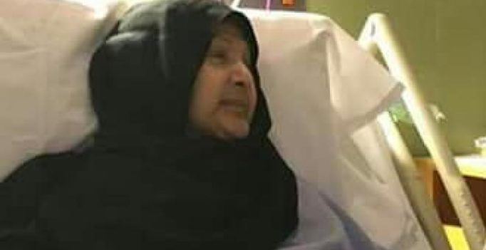 London clinic doctors say Nawaz Sharif's wife 'highly critical': Report