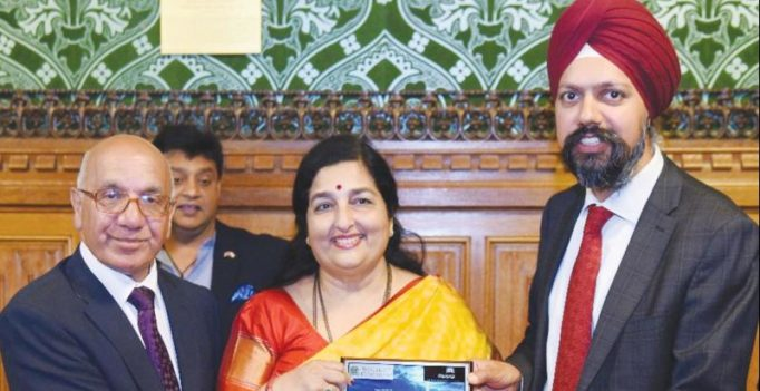 Anuradha Paudwal honoured at House of Commons