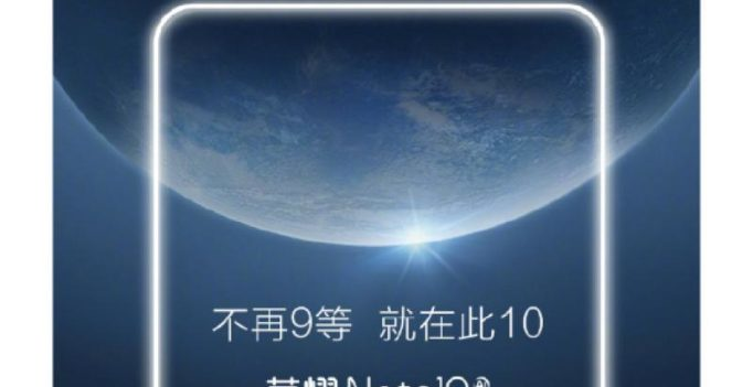 Honor Note 10 with 6000mAh battery, 6.9-inch display rumoured