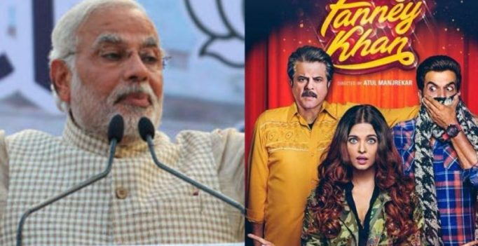 Modi targeted with Fanney Khan's 'Ache Din' song, makers 'damage control' with tweaks