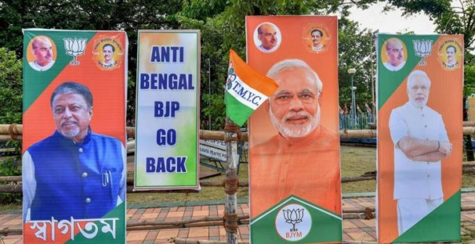 Ahead of Amit Shah's Kolkata rally, 'BJP go back' posters crop up in city