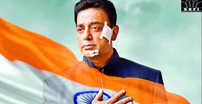 Plea to halt release of Vishwaroopam 2 rejected