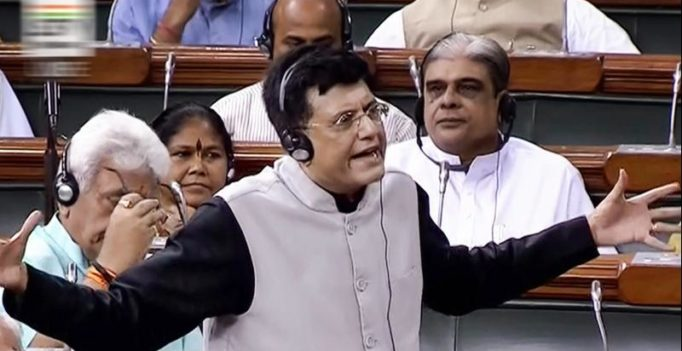 GST on more items to be slashed as revenue increases: Piyush Goyal