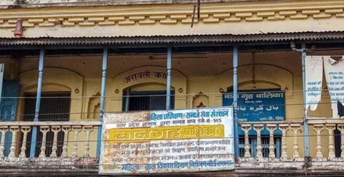 Saw people come in cars at Deoria shelter home, never knew why: Local