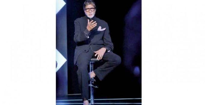 I had no work, no money: Amitabh Bachchan