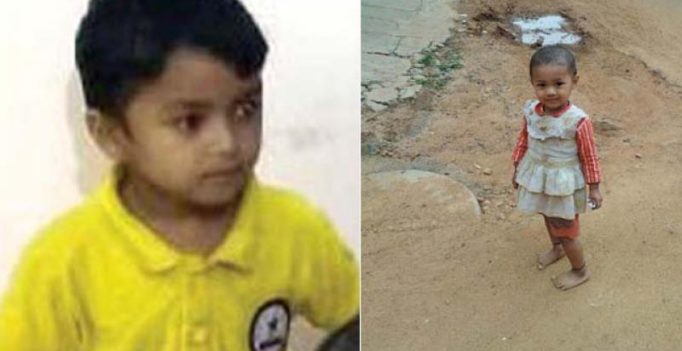 Bengaluru: Two children suffocate to death as bed catches fire