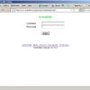 Preventing MySQL Injection Attacks With GreenSQL On Debian Etch