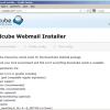 Running Roundcube 0.7.1 On Nginx (LEMP) On Debian Squeeze/Ubuntu 11.10