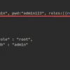How to Install and Configure MongoDB on Ubuntu 14.04