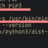How to Install Django 1.9 on Ubuntu 15.04