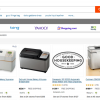 Shopping Comparison: TheFind Finds Lowest Price More Often Than Google, Bing, Others