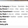 Bing Shopping Adds Faster Refinements, Sales & List Sharing