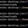 Linux command line navigation tips and tricks - part 1
