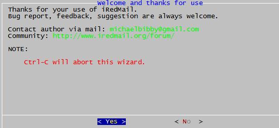 iredmail_01