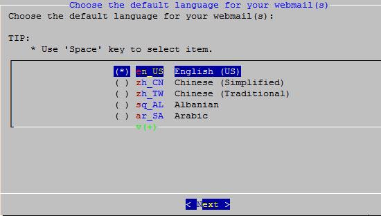 iredmail_12