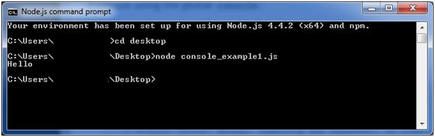 nodejs-console-example1.jpg