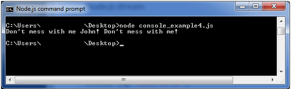 nodejs-console-example4.jpg
