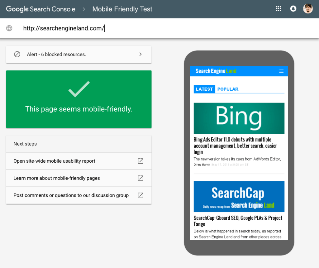 google-mobile-friendly-test-tool-new