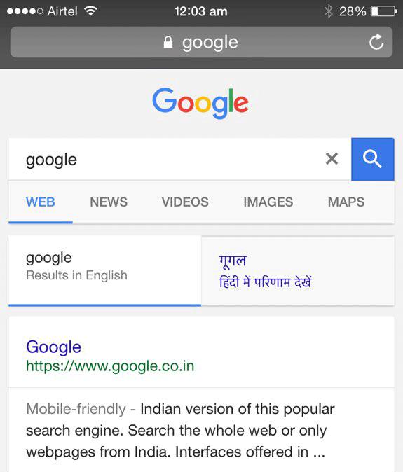 google-mobile-ui-language-split-1446467213